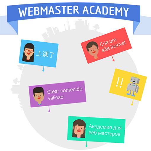 Les leçons de Google Webmaster Academy